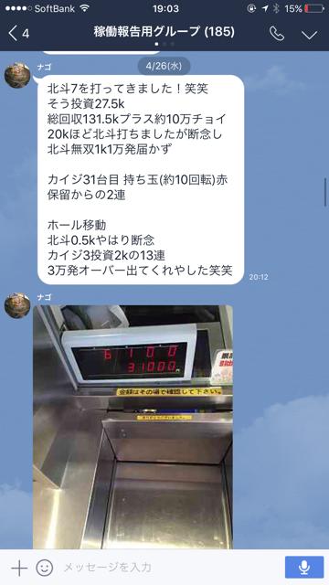 1546472C-CEC9-403B-B15E-4FDA39D46B9A.png
