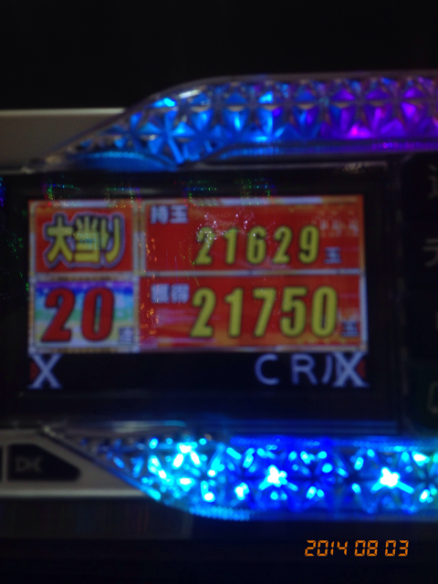 15752513-D67D-4051-B77F-85453D8E81BC.jpg