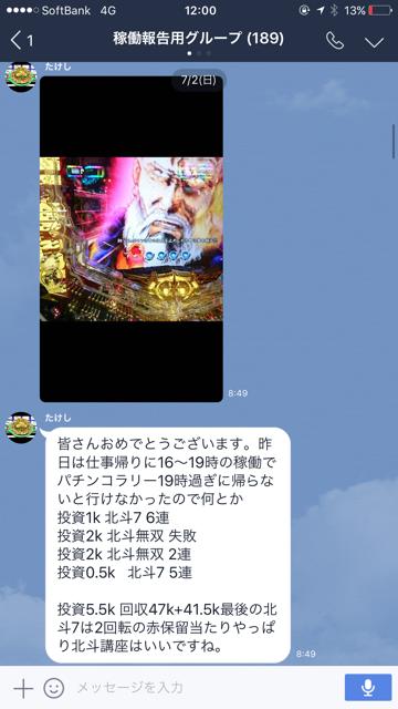 18CB01C2-90D1-40C3-9A22-ED93CECEC0BB.png