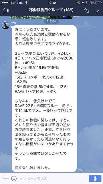 2537883A-CF92-4DEC-94B9-AEFF9A545C86.png