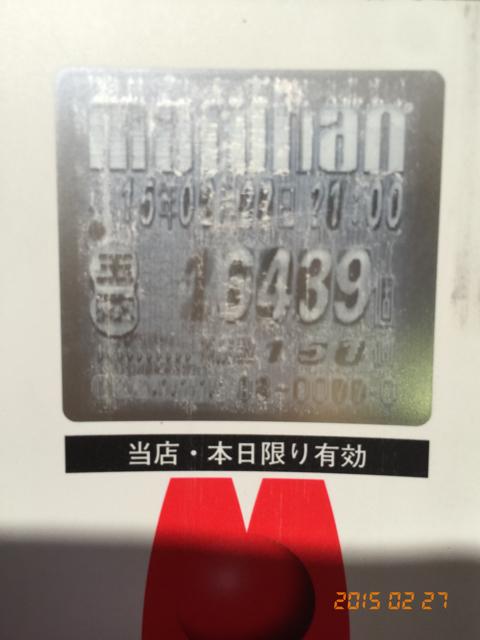 25B51C52-0947-4C66-8752-36FEC87F9DF4.jpg