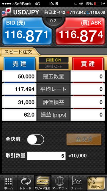 25D409D7-2D57-48D7-AF27-2A82321EBDBD.png