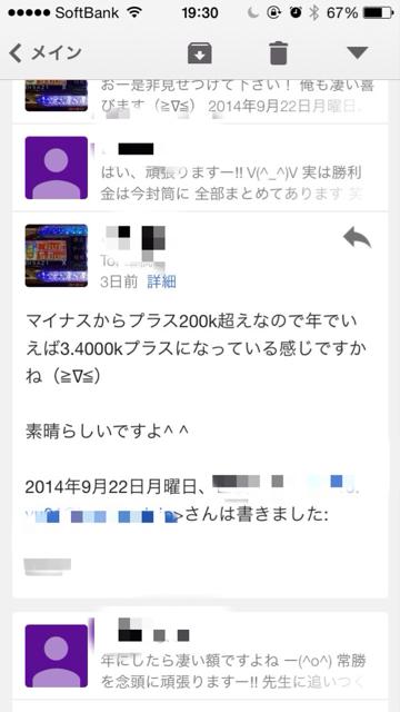 2CB7C692-1D01-4CAF-9BAF-0C5876F68FCD.jpg