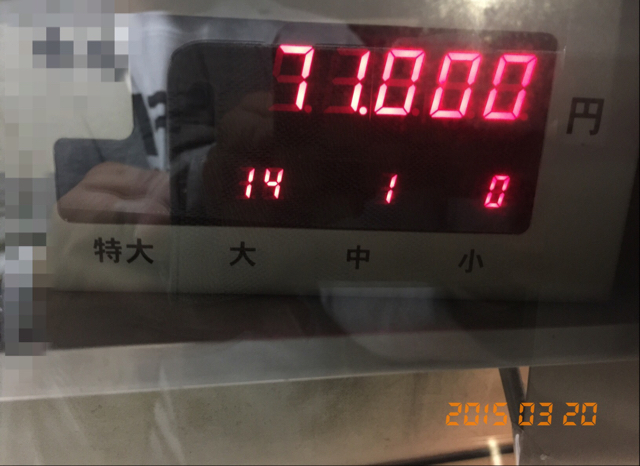 3EC7F25E-7A62-47F7-985E-710099ABAD45.jpg