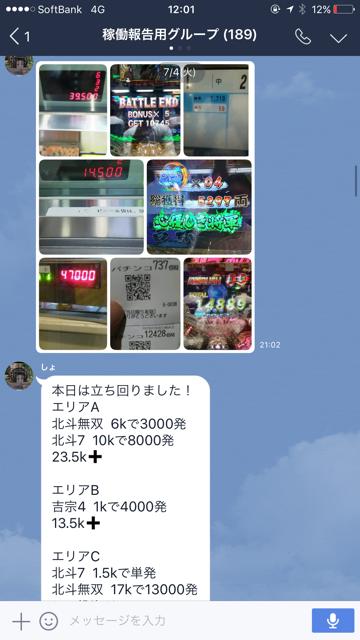 49958376-8101-4C5C-88E7-02391C03AA8A.png
