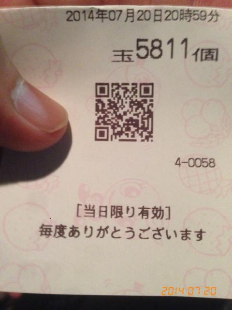 4D49D8C6-CB1A-41B7-9FB6-3DA60FD50698.jpg
