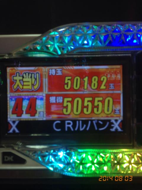 62E0E4CF-BD5D-4978-A442-C488A3409E4D.jpg