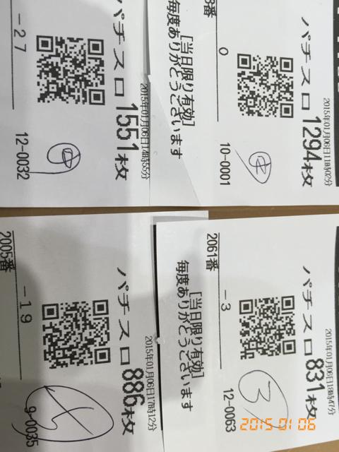 66B31058-0C44-47ED-B54E-7D516F92AA1F.jpg