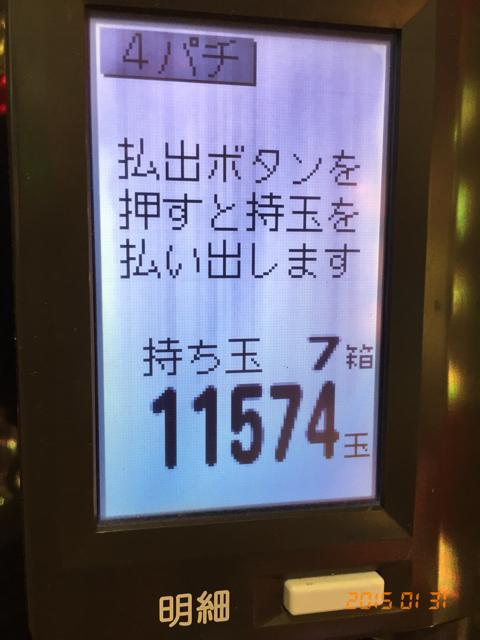 8762F39A-D8F6-4400-A016-15499B10E4AF.jpg