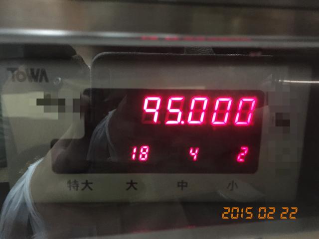 93C2F128-51B3-49CC-96F4-20957D68EAC7.jpg