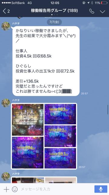 9925F742-B887-480D-93F7-9727636C2806.png