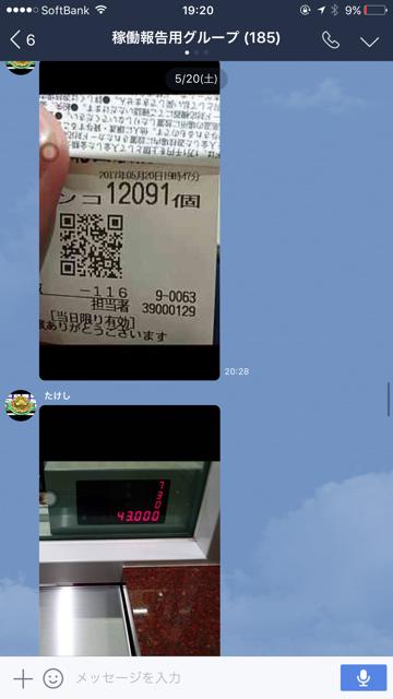 B9616724-74C9-4B0A-9ACD-5DB58C56797B.png
