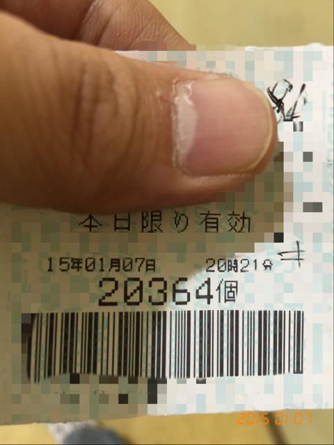 C5FEA155-C199-4BCE-98EE-FD0C35BFFF6A.jpg