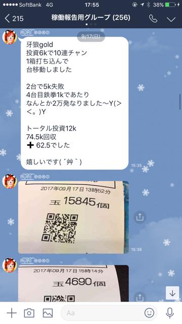 C7DDB572-F892-442F-8335-EA824F2ECAF0.png