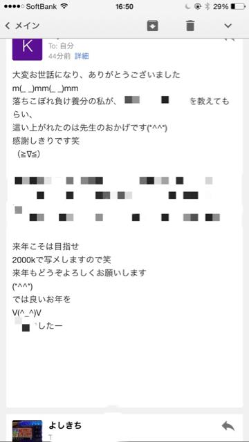 CB2A2E20-9D2C-4C74-9BDD-8C9DF54086E3.jpg
