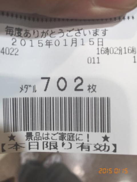 E2DF1FCD-0645-4748-B8AF-70A3588612EA.jpg