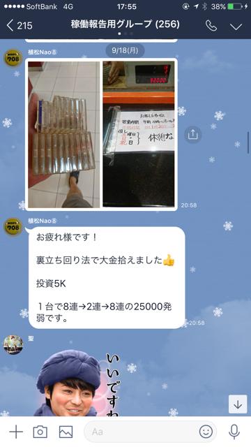 E59856E6-9D74-423E-9B4D-BA177ED74844.png