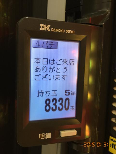 FA018B59-7D52-42F7-9656-43963270A8EE.jpg