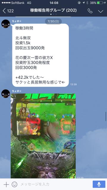0238D8CF-3059-493B-B851-D10B9443E549.png