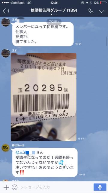 03E12C60-5BD0-40C0-917E-1395A49A55FD.jpg