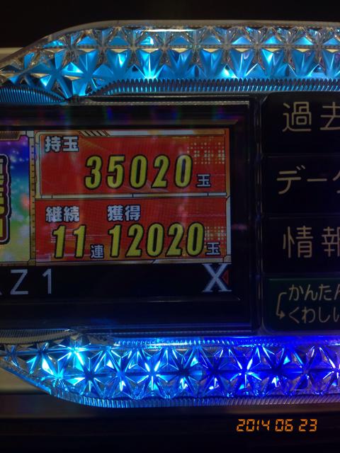10E06A7B-142A-4A0D-9717-C4DC4D4757C0.jpg