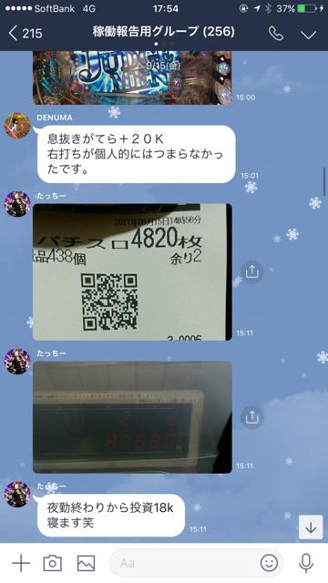 11702B49-A4E5-43BE-B954-0E8EA185D66C.png