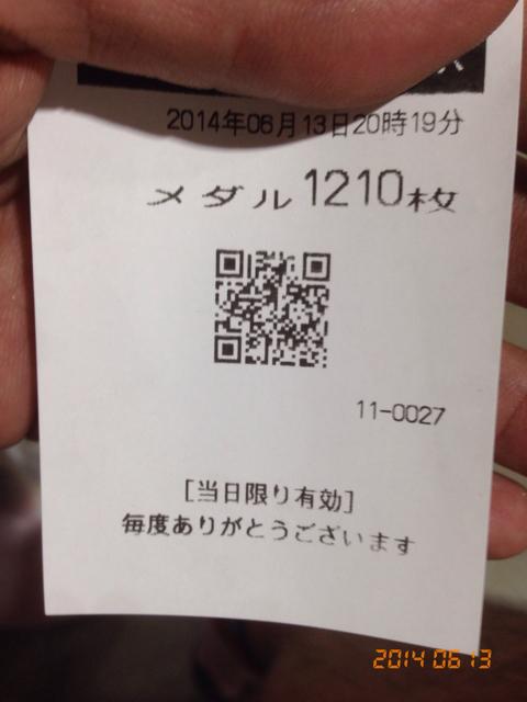 1364B48B-2215-4CF4-A89E-3BD6A8355191.jpg