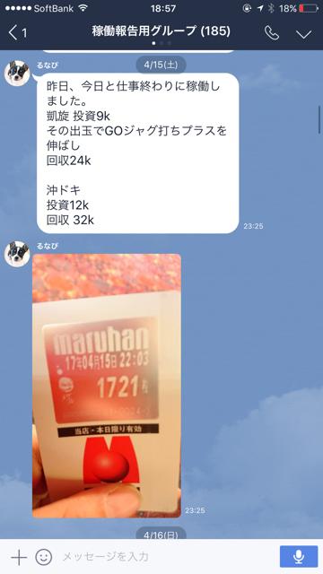 1D1205C1-0A74-43AF-A1EA-B9E11B58CE6D.png