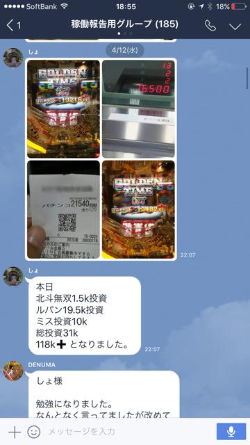 2C9BB4D9-5F32-462C-8746-4FC9D0E1A17A.png