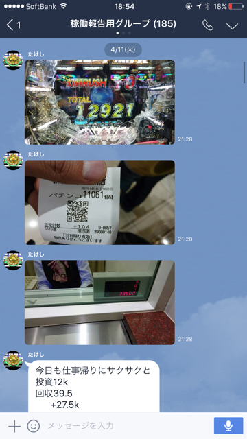3855CBAC-53F3-46BE-9B91-CEA1B22EA635.png