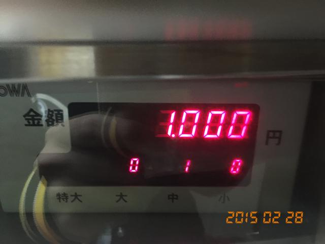 3E9D0C98-8273-41C1-8022-9E496AE6B638.jpg