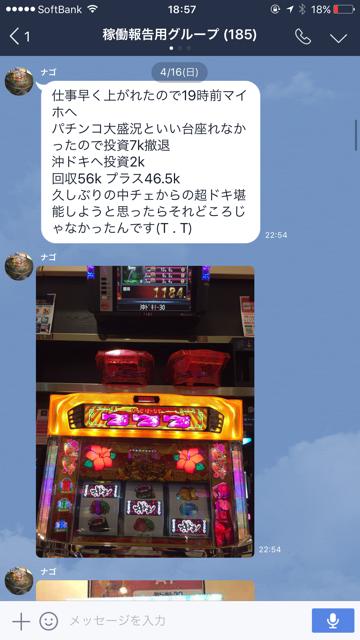 653B2761-AA58-4F54-BA45-B0E0594BCC5F.png