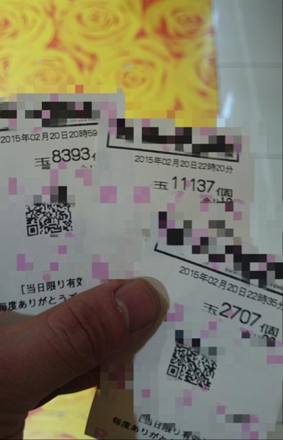 6CA55E6C-C612-4A83-8DC7-8EC4CA8DFC57.jpg