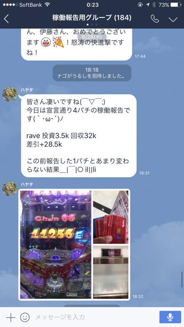 751F96A3-BFFF-4A45-A1D6-AEDCFBD9B9A9.png