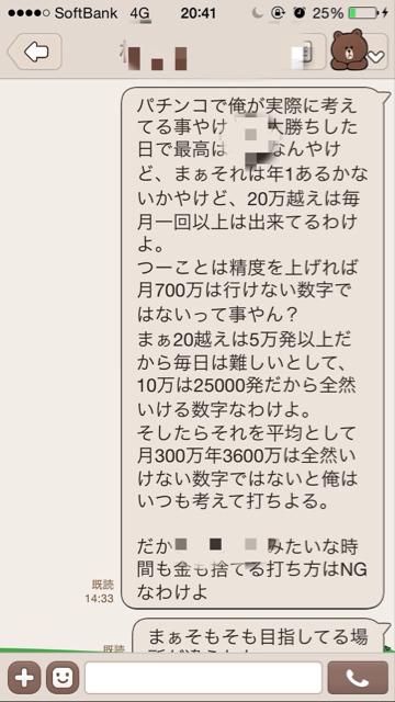 75B12046-63A8-42FE-AE0D-E9B5A89A6BED.jpg