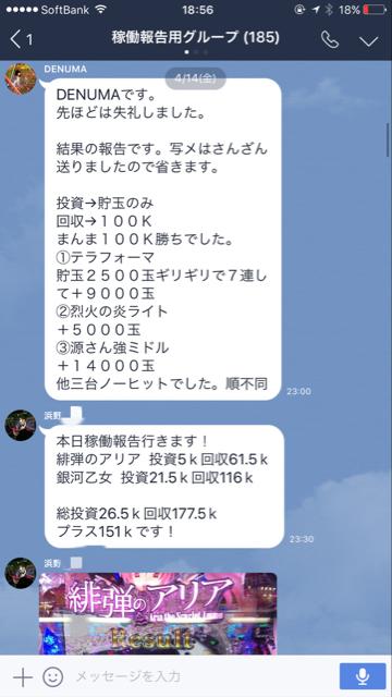 8336FAF0-A7D0-4E53-B4D2-E6D49CA26B0D.jpg