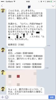 8B1D9CCD-09DE-4B9C-840A-2B32A6E6122F.jpg
