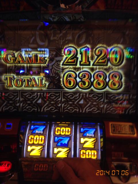 8E55488A-1A13-41C0-B6C5-B86160B50035.jpg