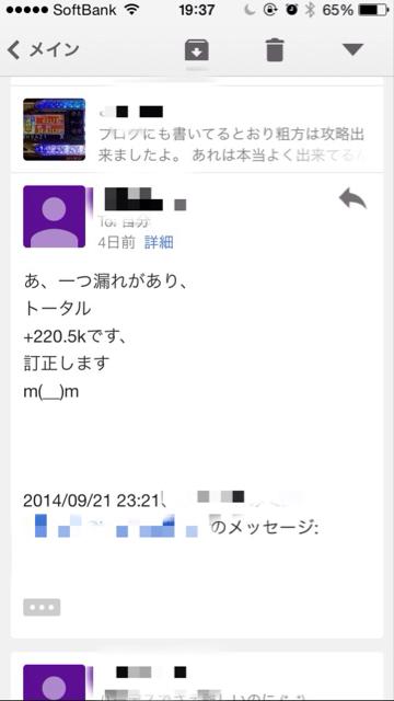 92731BD7-5780-4C24-B8AC-FFF6870FA5FA.jpg