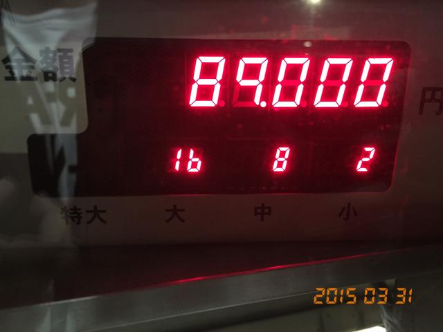 988A8F64-EFFD-43EF-B944-E83F8D0F5AD0.jpg
