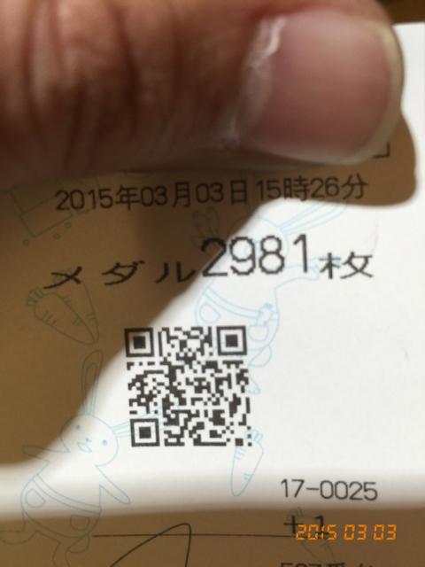 A9354A2E-4E9A-44B8-A471-6440E5698E0B.jpg