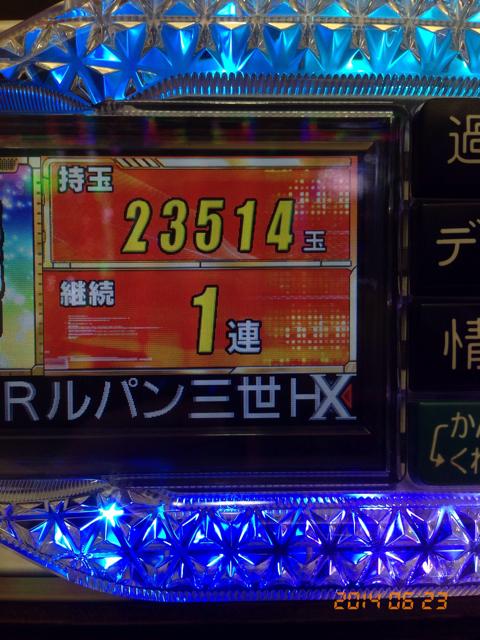 B3CE47F9-CD77-4824-899A-4490A0F95194.jpg