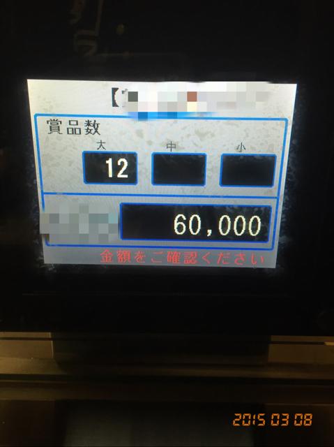 B7E1DD4C-75CE-4F21-88C1-90B23234440C.jpg