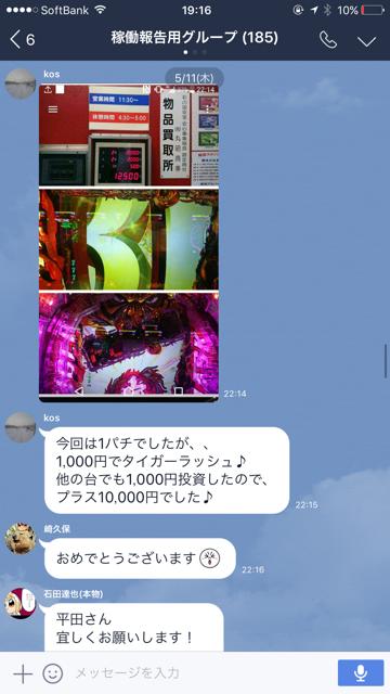 C1E83B0A-BE09-459B-94C2-EFB33BE15CB8.png