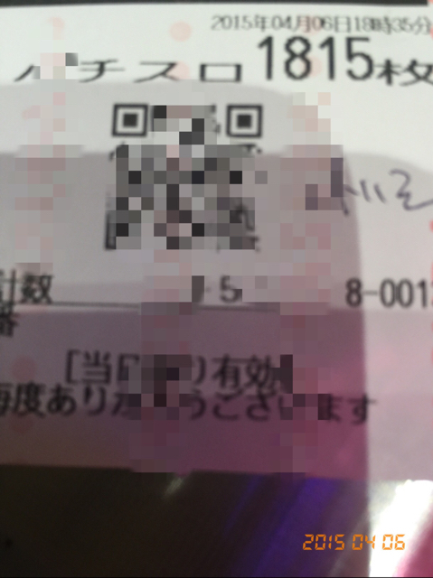 C3B9D8EF-D558-4EB7-860D-F32D3C012A6F.jpg