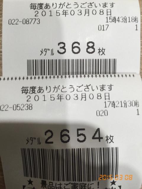 CF178B3C-DC4B-4716-B470-4BD9441F5B14.jpg