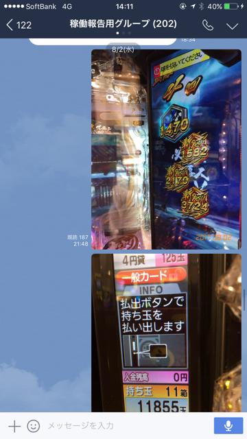 D8D625AE-6FE8-42FD-990A-9791EE05034E.png