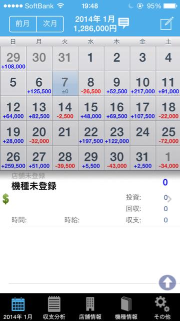 E1C3D76E-2571-4A8E-B422-F2E46EE4EA81.png