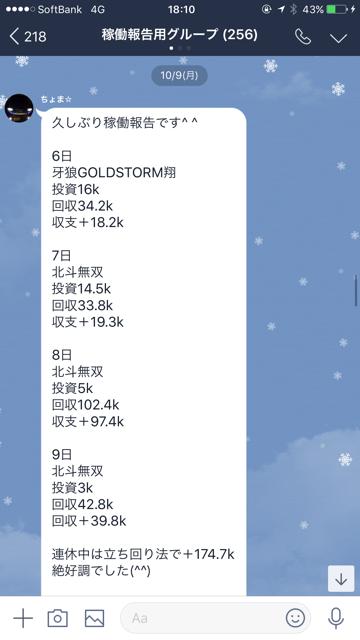 E2388D69-B5B6-49CB-90E1-D51D714E06DF.png